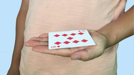 空手消失扑克牌,又瞬间出现,简单易学,学会餐桌上就能表演