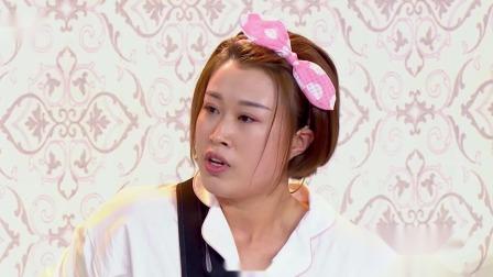 会员版 李小龙变着花样气自己媳妇 润肤露直接糊她一脸