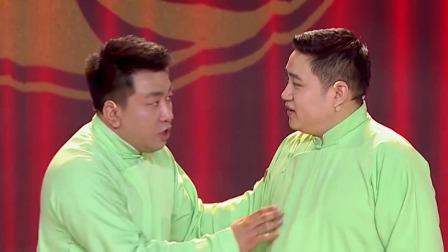 会员版 大魔王刘骥冒充京剧艺术家 结果一句不会
