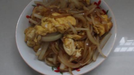 农村大姐做一道圆葱炒鸡蛋,做法很简单,家庭小炒必备菜