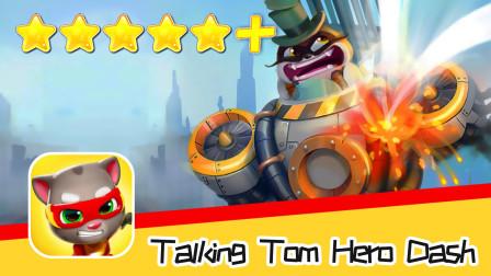 手游:汤姆猫英雄冲刺 飞跃长城!-推荐指数五星+(Talking Tom Hero Dash)游戏攻略