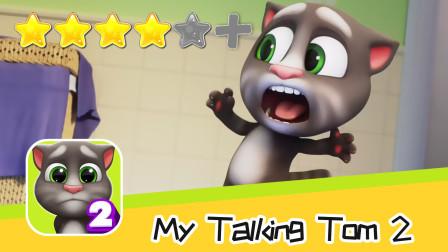 手游:我的会说话的汤姆猫2 贵族骑士!-推荐指数四颗星(My Talking Tom)游戏攻略