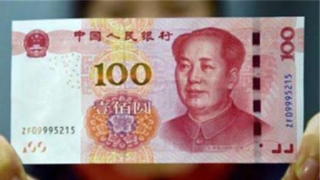 8月30发行新版人民币没有100元和5元通货膨胀才是重点
