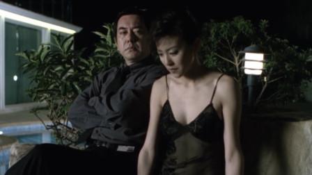 黑白森林:的老婆故意勾引,然后把假的情报透露给他
