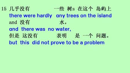 英语口语 初级英语学习 零基础学英语 英语入门 新概念英语第三册单词 第12课02