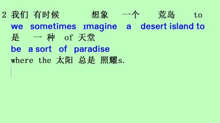英语口语 初级英语学习 零基础学英语 英语入门 新概念英语第三册单词 第12课01
