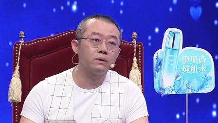"""爱情保卫战播出九年,涂磊现场生气大骂女生""""不值钱"""""""