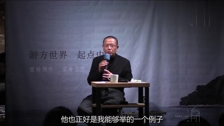 陈丹青谈韩寒方舟子大战:韩寒还是太年轻,鸡毛蒜皮的事不值得吵