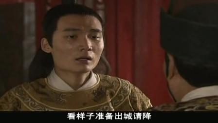 朱棣大军过长江,建文帝此时还贪污美色,搂着两个妃子哭
