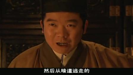 郑和下西洋:朱允炆更衣逃跑,朱棣下了铁血手段
