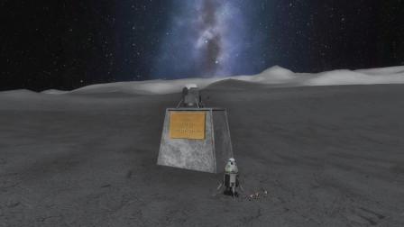 月球救援, 接宇航员回家 | 坎巴拉太空计划