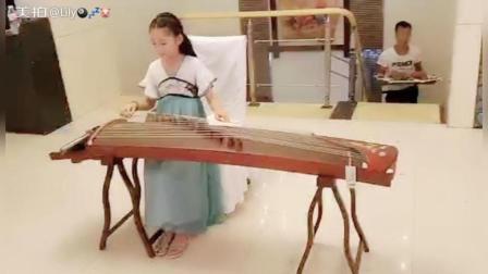 衣服和古筝绝配哦, 大哥金榜题名小妹献上古筝独奏《青花瓷》