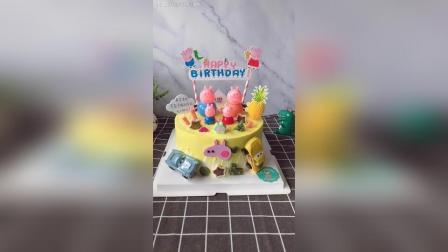 小男孩喜欢的小猪佩奇和小汽车生日蛋糕祝你生日快乐
