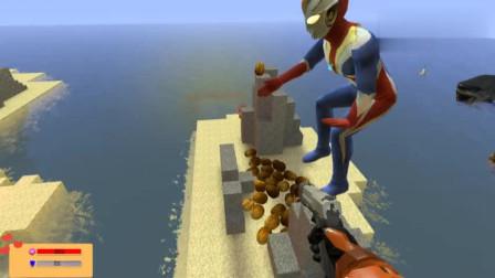 GMOD游戏奥特曼吃了番薯在海里放一个屁会怎样?