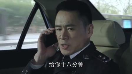 赵东来是什么级别:一个电话就让交通瘫痪十八分钟!霸气十足啊!