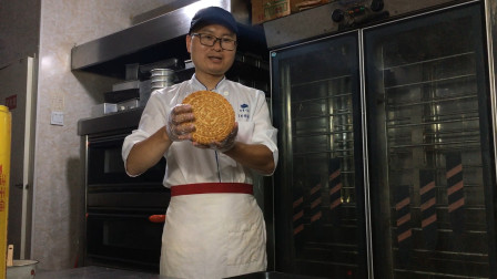 面包师教你做五仁月饼,面饼配料详细讲解,比买的还要好吃