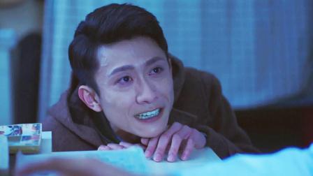 《春风十里,不如你》秋水幻觉中见到辛夷,当场泪崩!