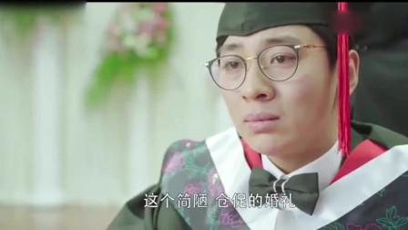 春风十里不如你:小红参加辛夷和妖刀的婚礼,这段我哭了!
