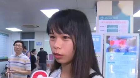 """G4出动 2019 健康睇真D:""""健康食品""""不健康"""