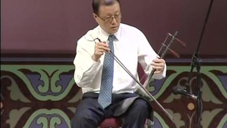 京胡名家《跃龙门》,周义刚先生演奏