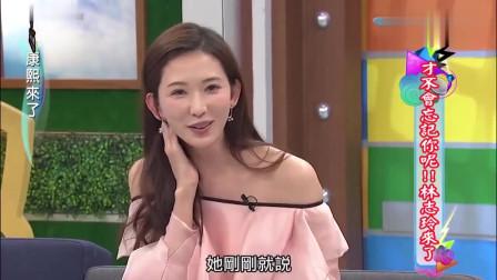 《康熙来了》剪辑林志玲,你想去南极,可以出资让你去啊!