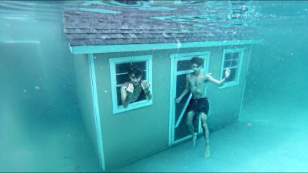 双胞胎男孩挑战水下生活24小时他们能成功吗让我们拭目以待