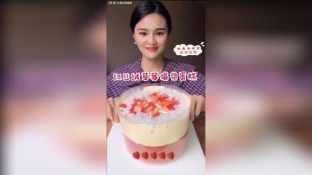 6寸红丝绒爆浆蛋糕虾饺皇