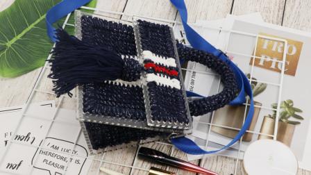 钩针编织透明蓝色亚克力板流苏包包视频教程毛线编织图案