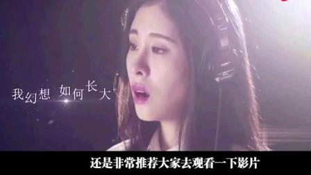 《哪吒之魔童降世》票房破11亿!张碧晨演唱的片尾曲让人泪目!