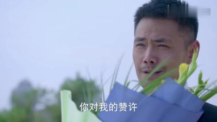 麻辣变形计:小迪跟熊阔海终于相认,小迪的一声爸,令人泪目