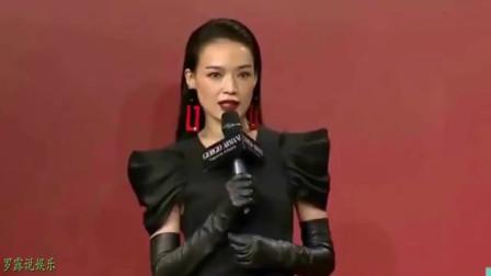 林心如舒淇林熙蕾聚会,三人化身小粉丝看萧敬腾演唱会