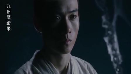 九州缥缈录:拔出圣剑的百里隐太猛了,杀得三人组狼狈逃窜
