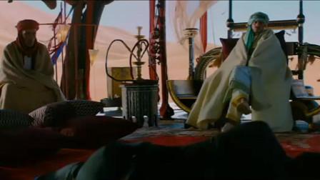 疾速追杀3:杀神威克在沙漠里接近死亡的时候,终于见到理事会长老