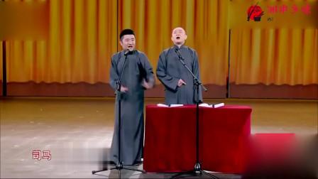 """相声:论喜欢的歌手!邓紫棋""""黑凤梨""""又上线了!"""