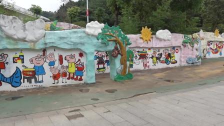 游儿童公园一
