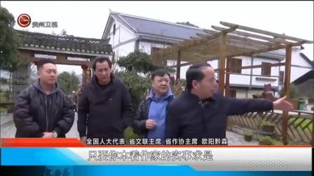 他把脱贫攻坚拍成电视剧,讲好中国故事,引起很大的反响。