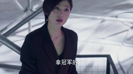 亲爱的热爱的:艾情难得主动找次吴白,不料却是为这事!