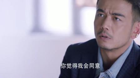 归还世界给你:新设计师陈博千可能是重击诗恩的关键,发挥自己关键的作用