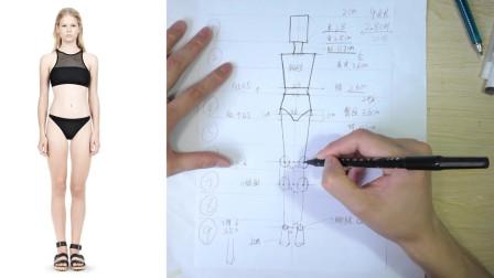 服装设计入门自学 服装设计入门课程人体比例讲解