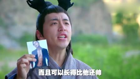 我叫王大锤:唐僧带妖猴西天取经,看完不许笑