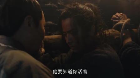 九州缥缈录:姬野的父亲临别前嘱咐姬野,一定活下去。