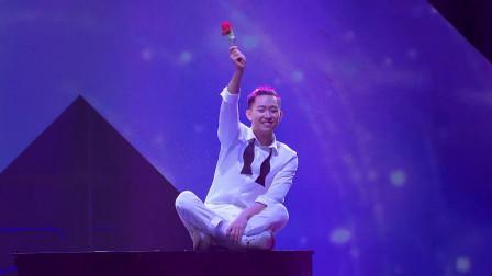 《街舞2》余衍林化身钢琴王子,玫瑰演绎极致浪漫,甜炸!