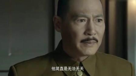 长沙保卫战:前线总司令竟擅改军令,打乱总部部署!老蒋坐不住了!