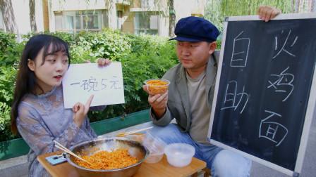 5元自助火鸡面,美女以为老大爷吃不了辣,没想一口气吃了10碗