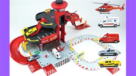 迪士尼汽车玩具消防救助站警车消防车直升机玩具套装开箱