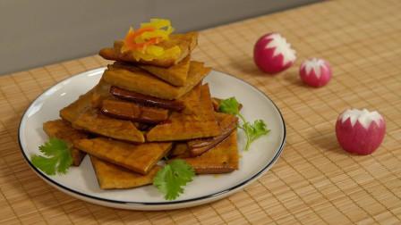 大厨教你原味酱香豆干做法,色香味俱全比吃肉还过瘾,简直太香了!