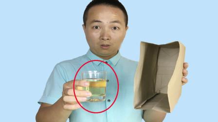 刘谦春晚表演的空袋变出饮料,忽悠了我很多年,揭秘后我服了