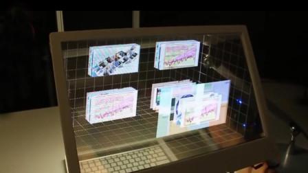 未来的电脑长这样,手可以抓屏幕中的物体,不要太奇幻