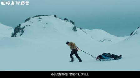 飞机坠毁南极,小伙和女友二人相依为命,最终获救