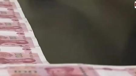 """为什么""""印钞厂""""工资一月不到3000,却没人辞职?"""